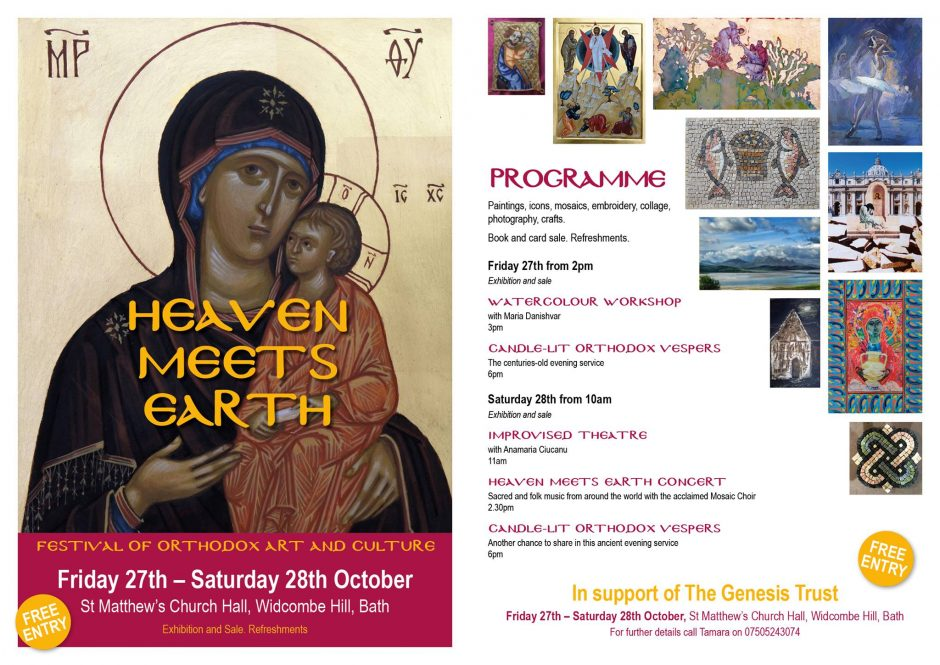 Heaven Meets Earth @ Parish of St John of Kronstadt